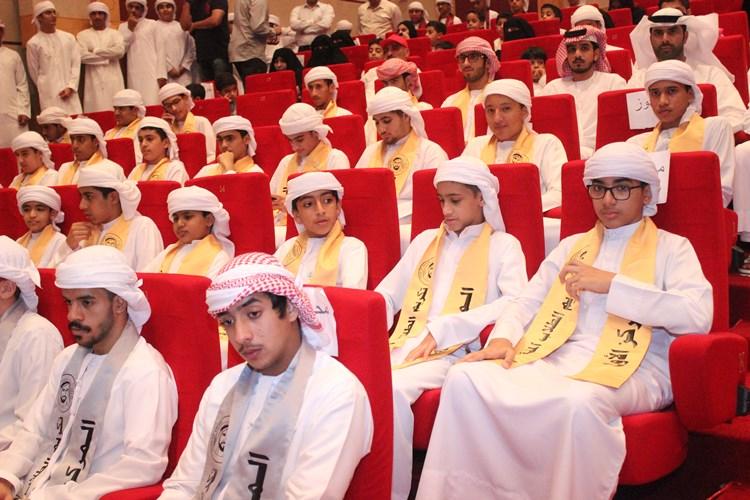 تكريم المتفوقين لطلاب مدرسة الخالدية